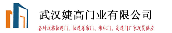 易胜博ysb248易胜博ysb248厂家批发